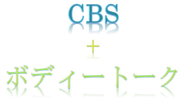 cbsbody